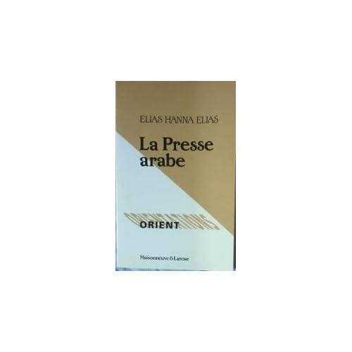 La presse arabe