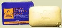 Body Butter Soap Mango, Shea & Cocoa Butters ( Double Pack) by Nubian Heritage (Nubian Heritage-mango-butter)