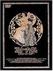 Arunachalam Dvd-Box [Ltd.Editi [DVD-AUDIO]