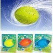 Geyser Guys Large 8.50 inch Football, colors may vary by Geyser Guys