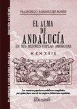 El alma de Andalucía en sus mejores coplas amorosas (Flamenco y folclore andaluz)