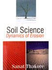 Soil Science: Dynamics Of Erosion
