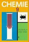 Chemie - Östliche Bundesländer: Chemie: Stoffe, Reaktionen, Umwelt, Ausgabe 1991, Lehrbuch, Klasse 9