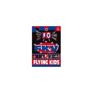 FKV-天国まであと3歩- [DVD]