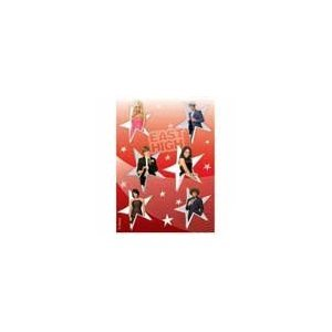 High School Musical 3 Sticker (High Musical-dekorationen School)