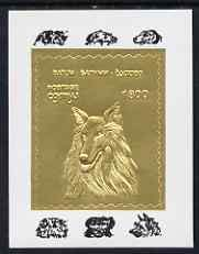 Batum 1994 Dogs - Sheepdog dlx sht embossed in gold foil on glossy card u/m ANIMALS DOGS SHEEPDOGS JandRStamps