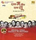 #9: Ek Mai Aur Ek Tu: Classic Revival - Vol. 12