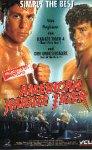 Bild von American Karate Tiger [VHS]