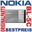 Original BL-5C Nokia 6230 Akku Li-Ionen für 1100 1101 1110 1110i 1112 1600 2300 2310 2600 2610 2626 3100 3120 3650 3660 6030 6085 6230 6230i 6267 6270 6600 6630 6670 6680 6681 6820 6822 7600 7610 E50 E60 N-Gage N70 N70 Music N71 N72 N91 N91 8GB