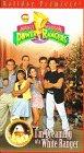 Mighty Morph'n Power Rangers [VHS] (Power Rangers Weihnachten)