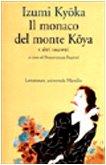 Il monaco del monte Koya e altri racconti (Letteratura universale. Mille gru)