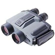 Fujinon Stabiscope 12 x 40 prismáticos