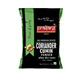 #10: Prasang Coriander Cumin Powder (1Kg)