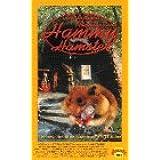 Die lustigen Abenteuer von Hammy Hamster 1: Hammy und seine Abenteuer am Flußufer