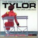 Songtexte von Kenji Kawai - The Irresponsible Captain Tylor OVA OST 1