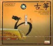 Chinese Orchestra Album/Gaohu