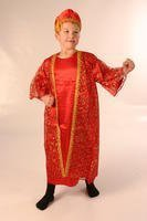 Childs Costume: Wise Man - Balthazar (Sml 3-5 yrs) by Creative ()
