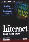 to-internet-vima-pros-vima-internet-