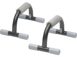 Bremshey Liegestützgriffe Metall (Paar)