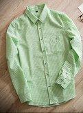 Gli Uomini Di Moda A Maglia Di Cotone _ Giacca Camicia A Righe green