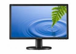 Hanns.G HP226DGB - 21.5IN HARDGLASS LED HP226DGB - 5MS 1920X1080 DVI SPKR UK