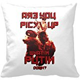 Putin 18 X 18 Inches Cotton Polyester Square Decorative Throw Pillow Case Zippered Cushion Cover (One Side)