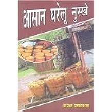 Aasan Gharelu Nuskhe - (Hindi) - (PB)