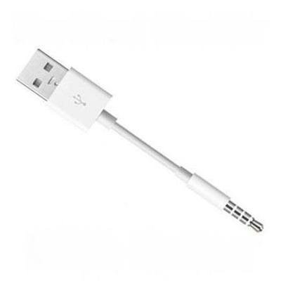 BAZONE 2.0 Data USB Charger SYNC Data Cable for Apple iPod Shuffle 3rd 4th 5th Generation.-White  available at amazon for Rs.348