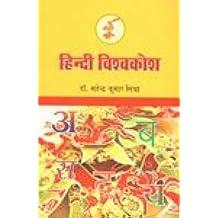 Amazon in: Mahender kumar mishra: Books
