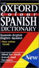 Oxford Colour Spanish Dictionary