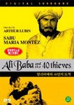 movie-dvd-alibaba-and-the-forty-thieves-region-code-all-korea-edition