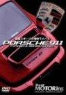 ベストモータリングDVDプラチナシリーズ vol.11 国産スポーツの憎きライバル PORSCHE911 TYPE964&993 BM HISTORY Bm Amp
