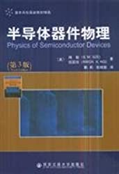 Foreign elite textbook selection: Physics of Semiconductor Devices (3rd edition)(Chinese Edition)