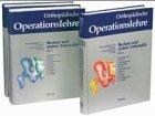 Orthopädische Operationslehre, Bd. 1: Wirbelsäule / Bd. 2: Becken und untere Extremita?t / Bd. 3: Schulter und obere Extremität (3 Bände) -