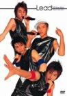 Preisvergleich Produktbild First Live Tour:Brand New Era [DVD-AUDIO]