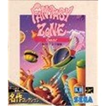 Fantasy Zone [Sega Game Gear]