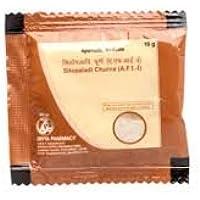 Sitopaladi Churna (10 gm) preisvergleich bei billige-tabletten.eu