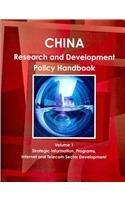 china-research-and-development-policy-handbook-strategic-information-programs-internet-and-telecom-s
