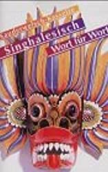Kauderwelsch, Singhalesisch Wort für Wort, 1 Cassette
