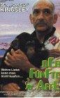 Der fünfte Affe [VHS]