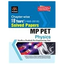 MP PET Physics Chapterwise Solved Papers & Mock Tests