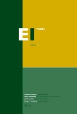 [Encyclopaedia of Islam - Three 2010: Volume 1] (By: Jr Kaylor) [published: June, 2010]