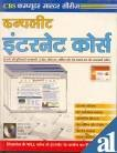 Complete Internet Course with CD (in Hindi)