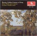 Golden Century of Song/Do Not Golden Rim