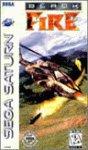 Black fire - Saturn - US