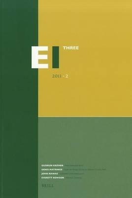 [Encyclopaedia of Islam - Three] (By: Gudrun Krämer) [published: May, 2011]