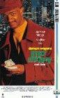 Mo'Money - Meh'Geld [VHS]