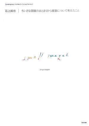 Junya Ishigami: Small Images por Junya Ishigami