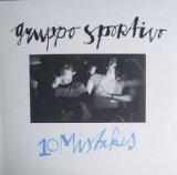 10-mistakes-vinyl-lp-schallplatte