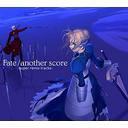 Songtexte von NUMBER 201 - Fate/another score -super remix tracks-